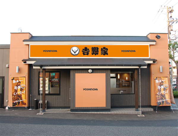 yoshinoya_shop01