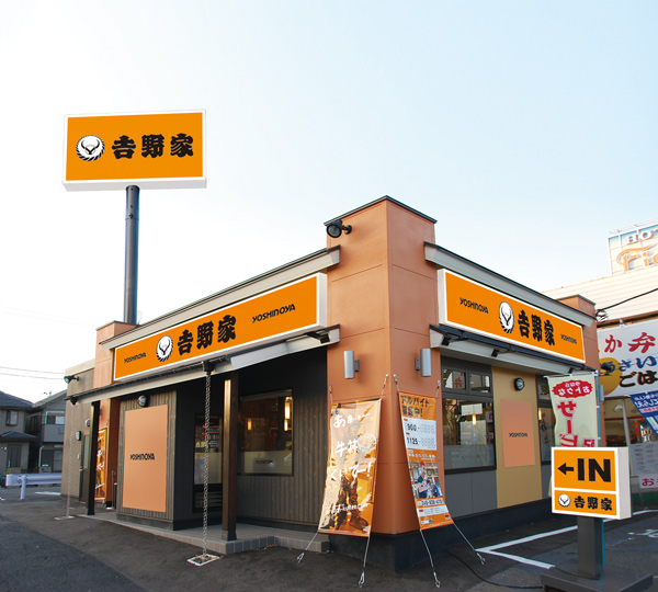 yoshinoya_shop02
