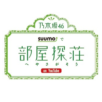 Find your room via SUUMO