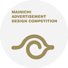 79th Mainichi Advertisement Design Competition