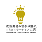 –Innovative Communication Award-