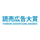 28th Yomiuri Advertising Awards