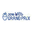 4th Web Grand Prix