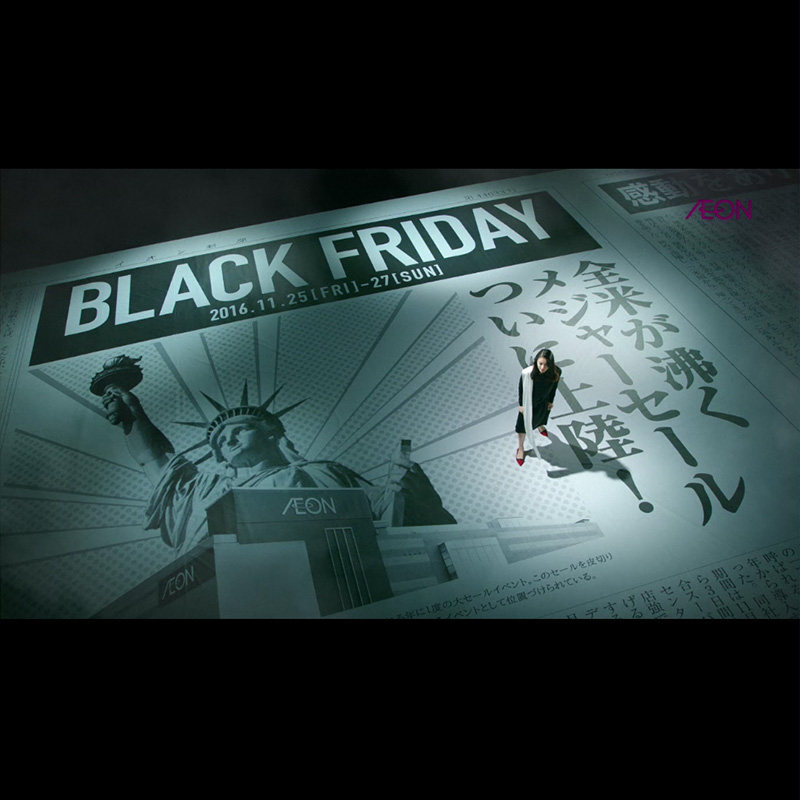 BLACK FRIDAY implementing Campaign