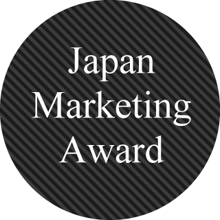 Japan Marketing Award