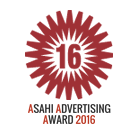65th Asahi Advertising Award