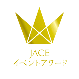 JACE Event Award